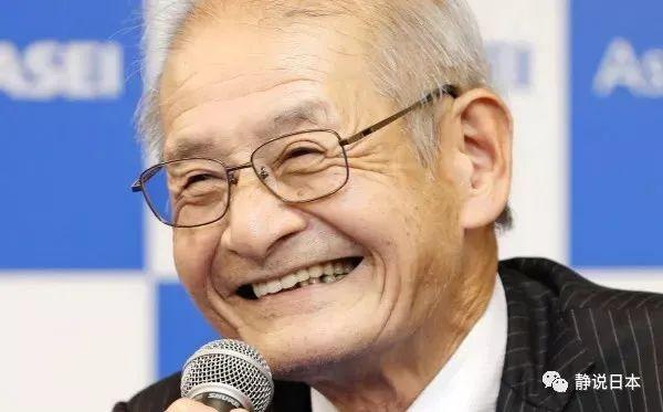 诺贝尔化学奖吉野彰是谁个人资料成就介绍 手机电脑锂电池是他发明的吗