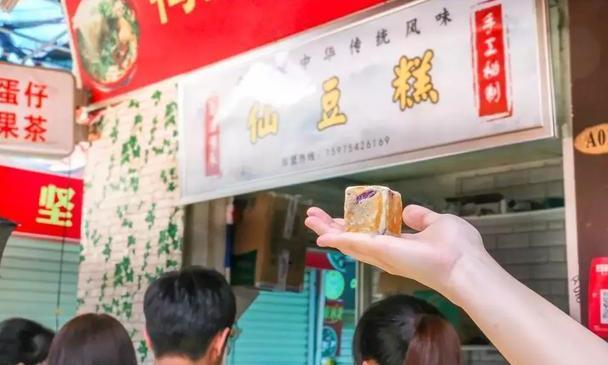 广州这些网红美食,你都打卡了么?
