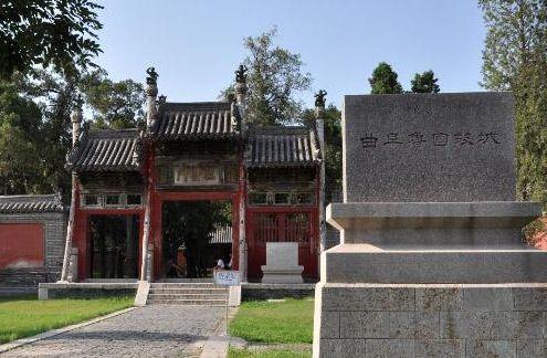 鲁国故城——周代国都城遗址