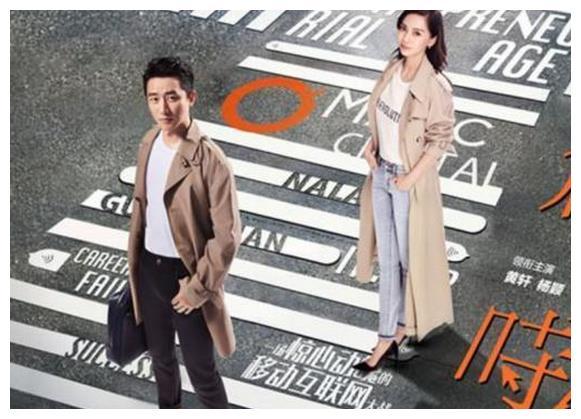 《创业时代》再现抠图,杨颖称接受批评,网友:没关系,到场就行