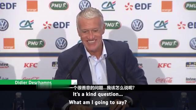 重返尤文?德尚澄清流言:我现在只专注法国队和欧洲杯