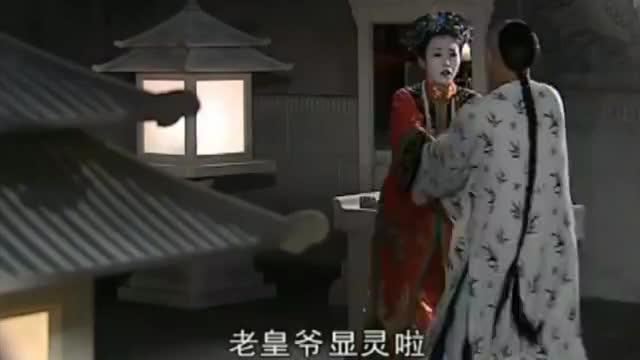 康熙带百官祭祀皇陵,却看到殉葬多年的先帝遗孀,从皇陵走了出来