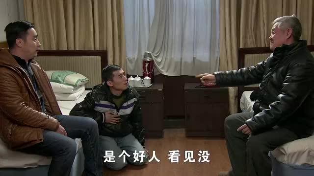 乡村爱情:王长贵想用自家的钱给学校剑个跑道,家底都要掏完