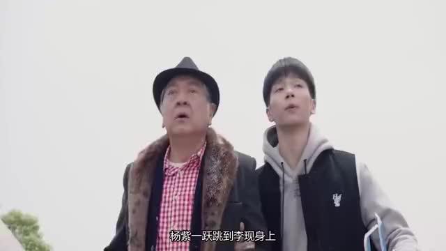 杨紫一跃跳到李现身上,谁注意到李现的手放在哪,现男友才敢