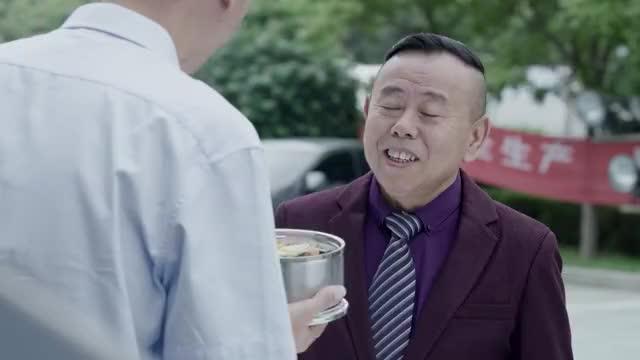 福星盈门:钱龙叫梁好汉,把家里的钥匙拿给他看一下