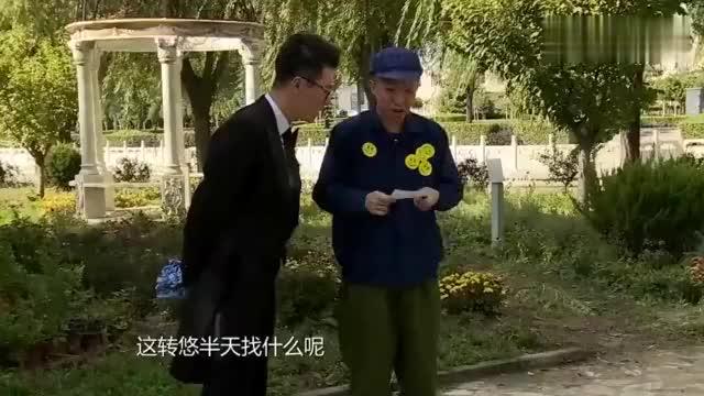 憋住不准笑:李菁找蘑菇偶遇敬老院古怪姥大爷,神对话句句经典