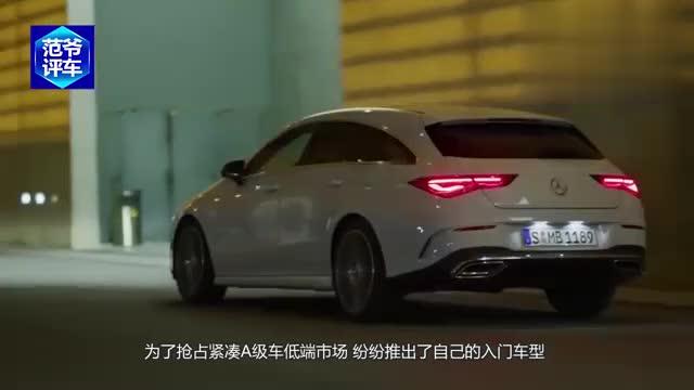 宝马亲民了,新车比奥迪A4还漂亮,14.67万起选啥合资