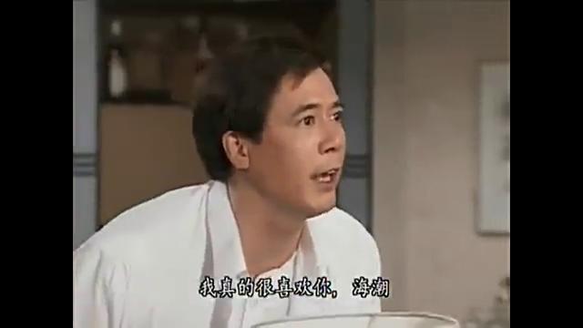 火玫瑰:乔晖疯狂表白被拒,温碧霞:我没爱过你,男子欲行不轨