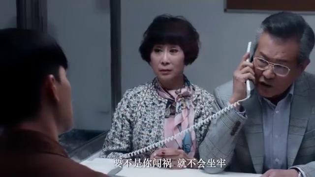 反贪风暴:林峰自爆发家史,5年时间用2亿,赚会几十亿,真牛!