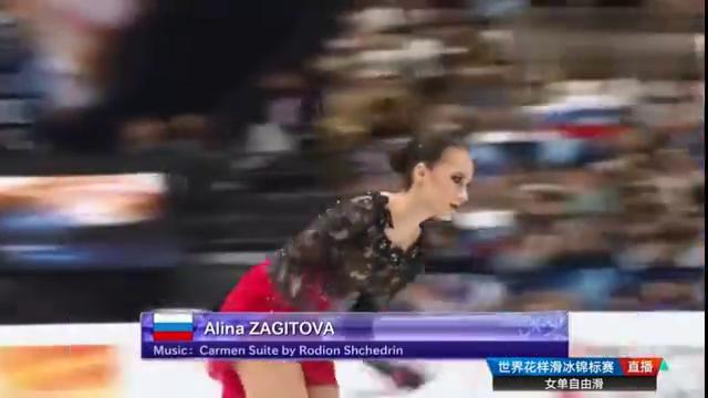 仅16岁扎吉托娃杂技世界冠军,再次证明自己,历史唯二的大满贯