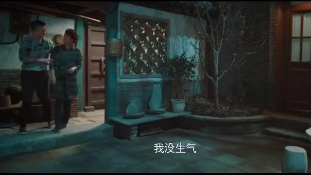 远方的家:宋飞去见林婷婷,感觉两个人有点尴尬啊