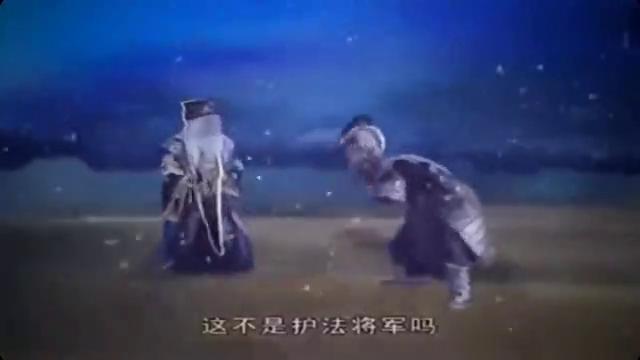 天仙配:护法将军被打成重伤,仙骨都断了两根,真是活该!