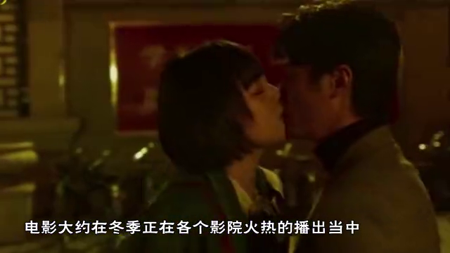 大约在冬季:马思纯吻别霍建华这幕,演技完美诠释,无数观众泪崩