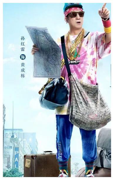 孙红雷时隔3年的首部电视剧即将开播,辛芷蕾曾舜晞蒋依依主演