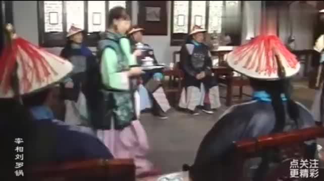 宰相刘罗锅:巡府大讲清廉之术,刘墉一身新衣显显的格格不入