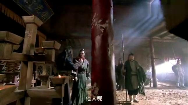 水浒传:高俅老贼不杀你誓不为人!鲁智深请罪,大嫂丢了