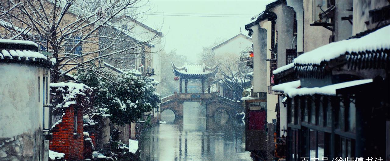 如果特别喜欢古镇的话,那就去苏州看一看吧