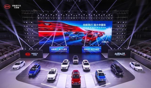 最强发布会:一口气带来9款新车,比亚迪的野心究竟在哪里?