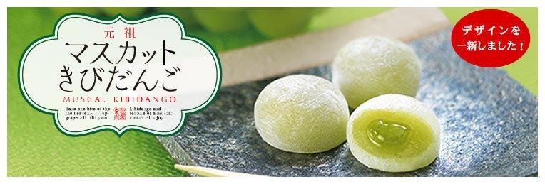 冈山人气伴手礼精选!麝香葡萄、清水白桃衍生甜点不可错过