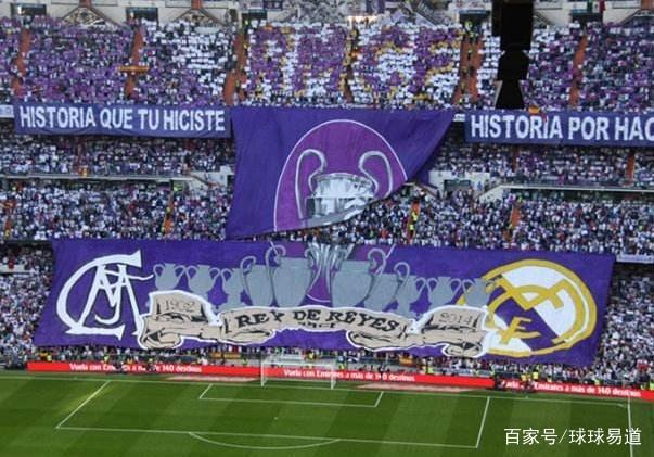 「易倍体育」2月7日国王杯比赛比分预测巴塞罗那VS皇家马德里