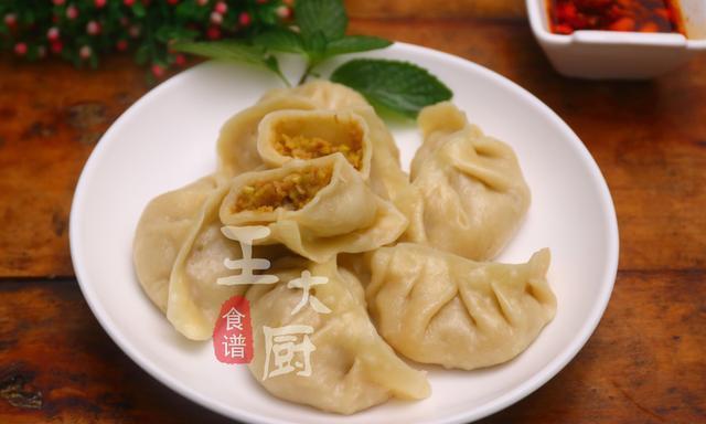 蒜苗肉花边蒸饺,包法详细图解,看完你也能快速包出漂亮的饺子