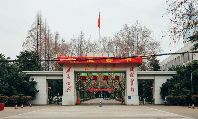 世界大学教师人均论文被引数量排名:南京大学超清华跻身中国前5