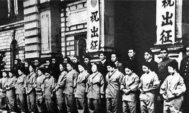 """姐妹花沦为日军的性奴隶日,本罪证的""""活化石"""",留下珍贵历史"""