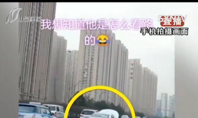 轿车机盖立起,驾驶员市区盲开15公里,这么做竟是驾驶员专门的?