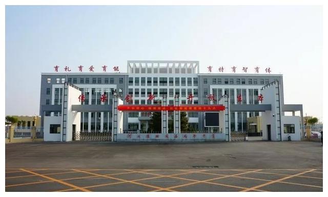 曲周县尚书中学2019级七年级新生暑假学习安排