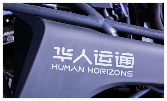 品牌、产品双双出击,华人运通这次真的放大招了