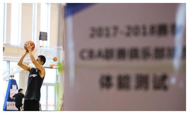 CBA体测抽签结果:郭艾伦方硕因规定免测 胡明轩等38人参加