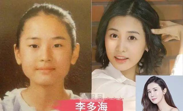韩国女星变脸合集,你最中意哪一个