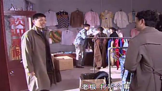 二叔:晓薇哥哥想给志强安排个工作,志强自尊心作祟不想去