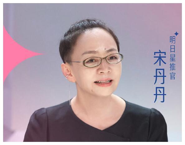华晨宇宋丹丹在节目里互动有爱,华晨宇竟称宋丹丹为丹妹