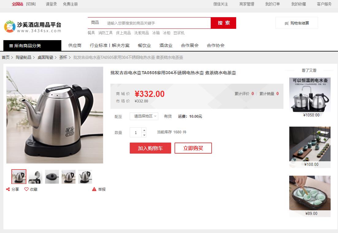 怎样选择适合自己的电热水壶?