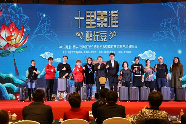 十里秦淮醉长安  南京联动西安将举办2019双城灯会