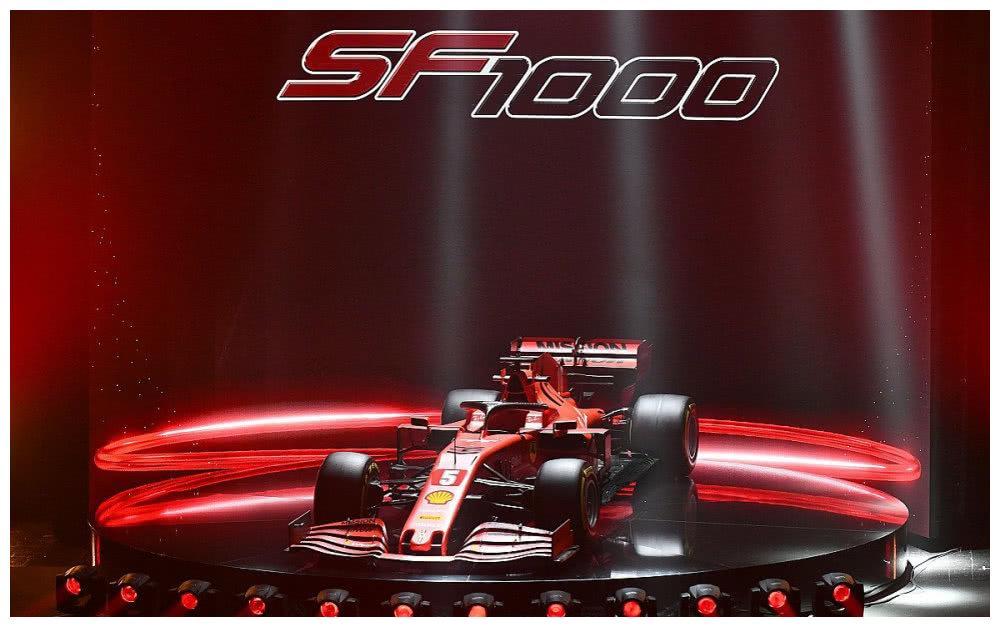 《每日一图》第10期:参加过每个F1赛季的法拉利!