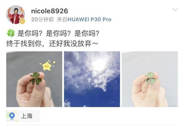 """魏秋月更新微博三问""""是你吗"""",网友操心:有baby了?"""