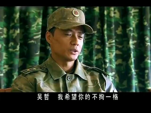 士兵突击:吴哲通过考核,却对部队没有了信心,想要指控袁朗