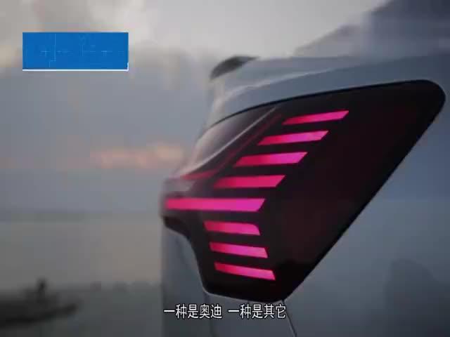 奥迪纯电动SUV直接秒杀特斯拉溜背设计和大灯投影超帅