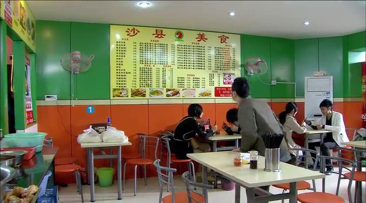 农村小伙仗着能吃苦想在上海打拼,不料前辈的一番话,让他慌了