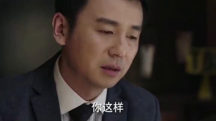 凌玲真是好手段,为了让陈俊生跟子君离婚,表演起苦情戏!