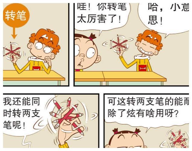 """猫小乐:阿衰独门绝技""""旋风筷子""""谁也抢不过?"""