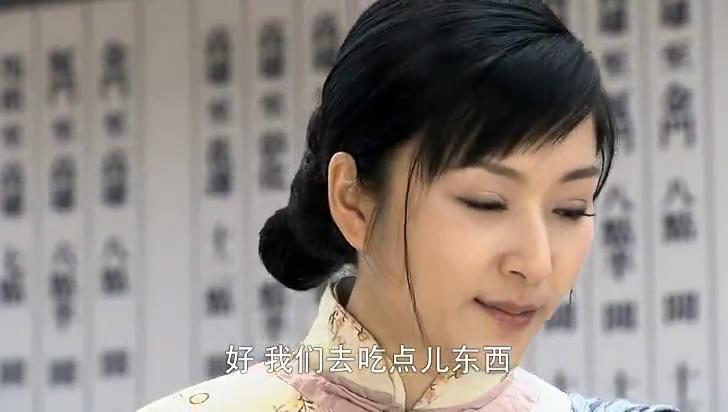 茫茫人海秋菊寻找耀宗,身上的钱在台湾也变废纸,这可怎么办