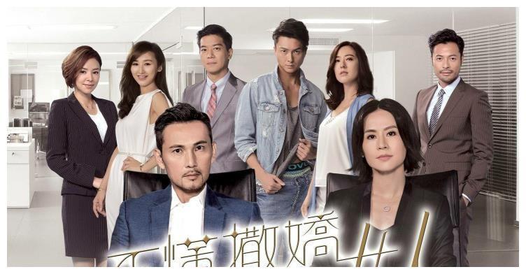 《不懂撒娇的女人》让唐诗咏成了TVB视后,让王浩信成了视帝