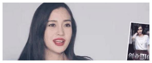 《创业时代》收视率惨淡,女二演技完爆杨颖,杨颖不瞪眼又换皱眉