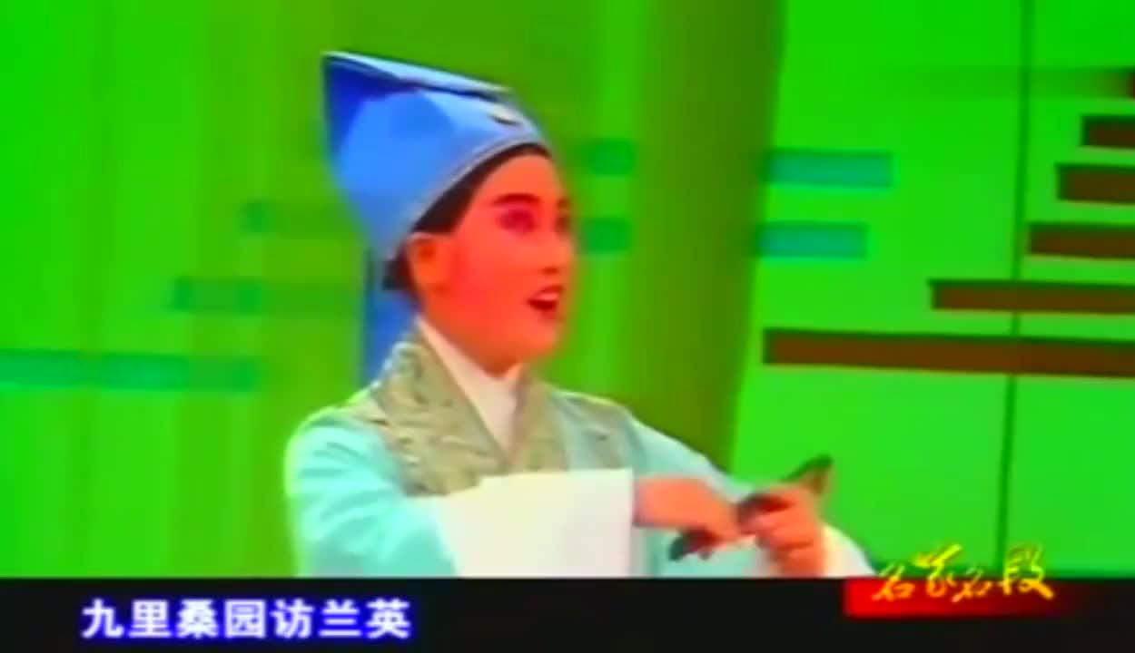越剧《何文秀·哭牌》尹小芳, 张效芳 萧雅 赵志刚 茅威涛演唱