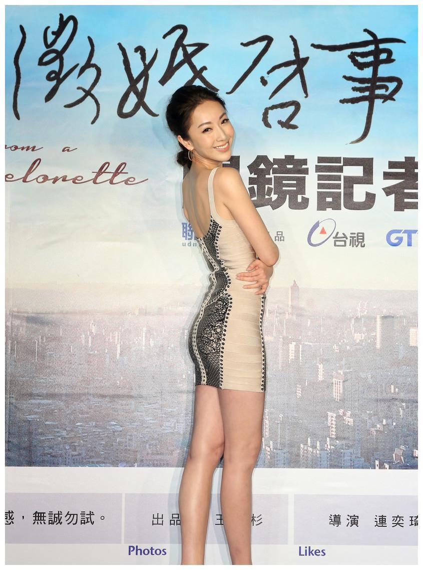 隋棠出席活动,网友:一条精美的裙子是多么重要!