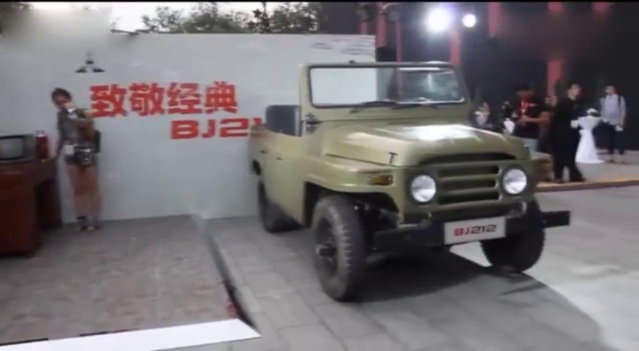 视频:城市越野北京BJ20上市:售价9