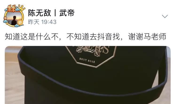 """梦幻西游:陈无敌晒""""马云红酒"""",捉鬼环装出""""80无级别愤怒"""""""